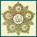 tree_ahlulbayt1.jpg