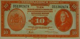 uang-nica-x2