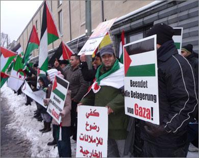 Demo Anti Invasi Israel di Negara Barat
