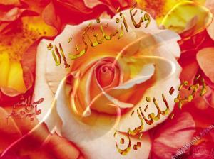Al Anbiyaa': 107